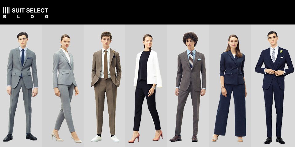 SUIT SELECT BLOG