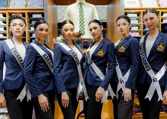 SUIT SELECT x Miss Universe Thailand 2020